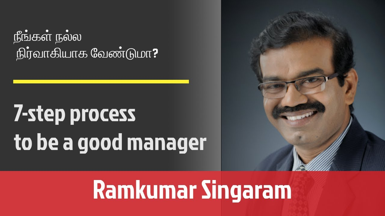 7-step process to be a good manager | Motivational speaker in tamil