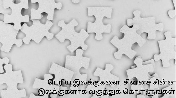 Best Motivational speaker in tamil