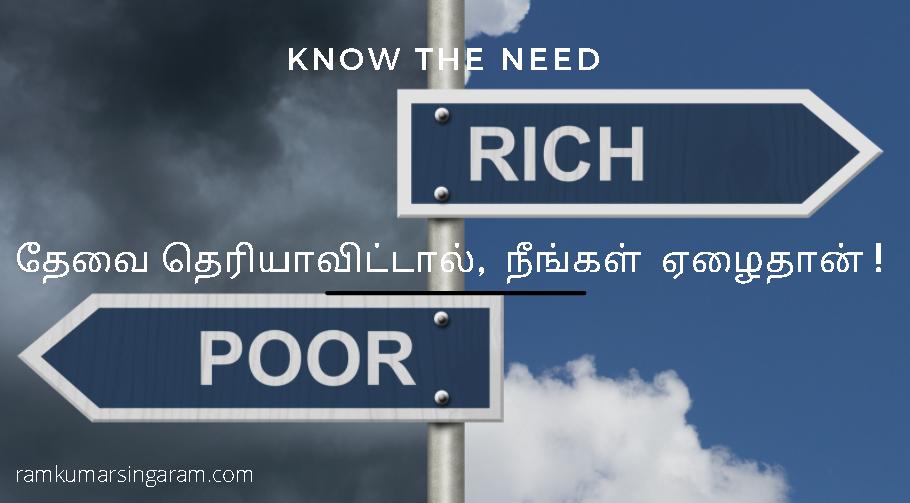 tamil motivational speaker