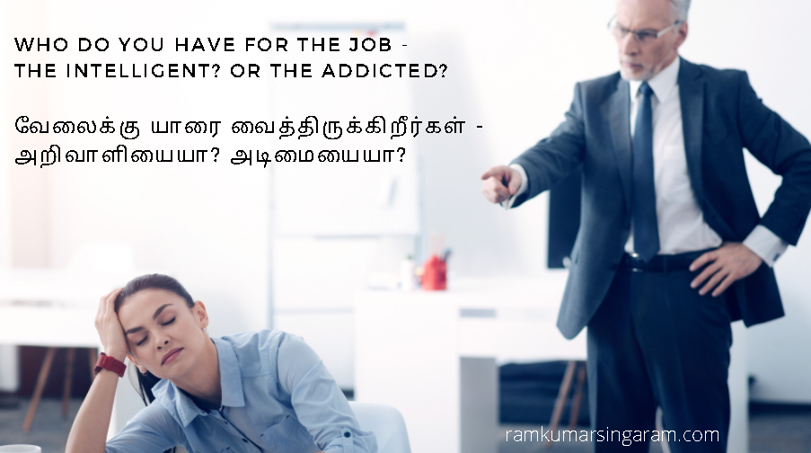 Best Motivational speaker in tamil - Who do you have for the job - intelligent? Addicted?