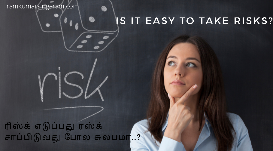 is it easy to take risks? - Best PR agency in chennai