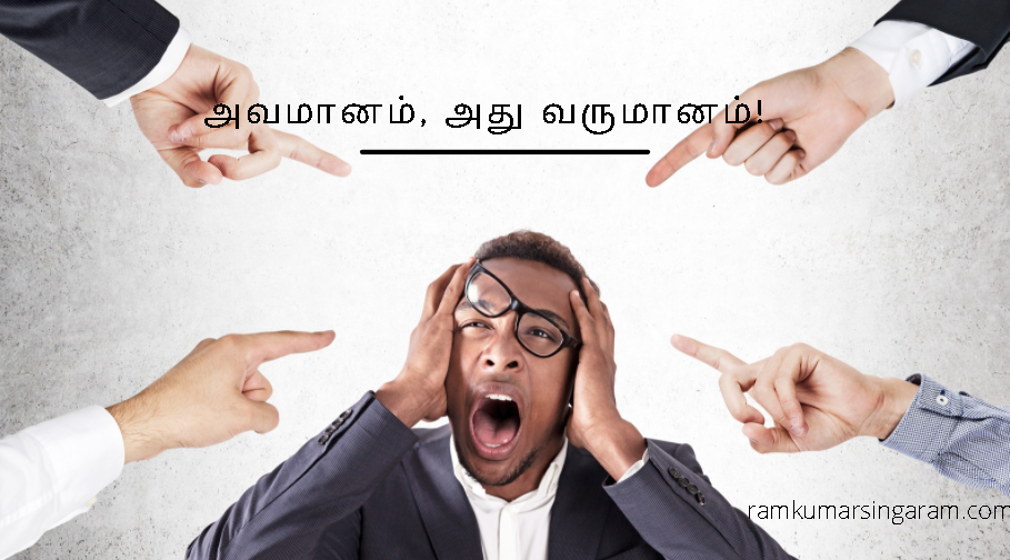 motivational stories in tamil